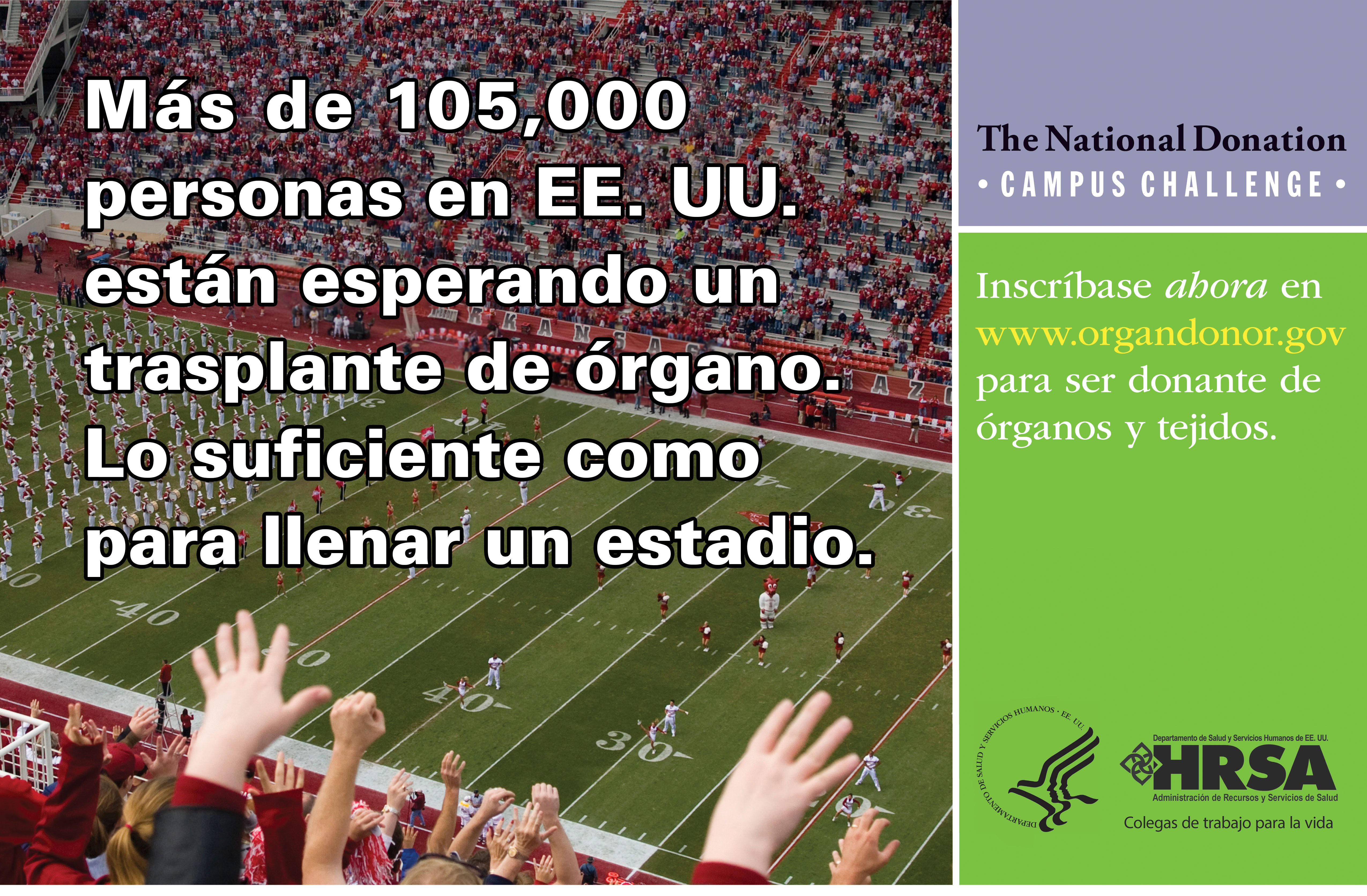 Estadio - póster - imagen de enlace de HRSA.